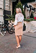 """Офисная юбка-карандаш """"Jacklyn"""" с поясом и карманами (большие размеры), фото 3"""
