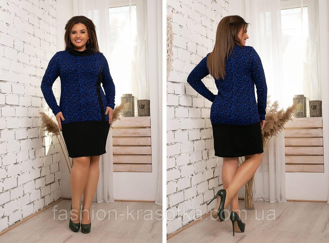 Нарядное женское платье,ткань стрейч трикотаж жаккард,размеры:48,50,52,54.