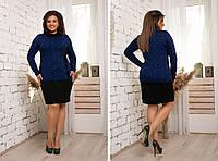 Нарядное женское платье,ткань стрейч трикотаж жаккард,размеры:48,50,52,54., фото 1