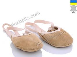 Получешки детские для девочек (бжевые) кожаные | размеры 17-27