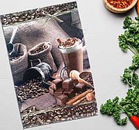 """Полотенце кухонное """"Кофейные зёрна в мешках"""" 30 х 45 см (салфетка кухонная) Хлопок, фото 1"""