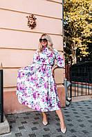 Женское Платье с цветочным принтом БАТАЛ