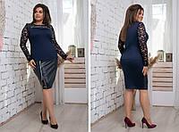 Модный женский костюм,ткань французский трикотаж + эко кожа + гипюр,размеры:48,50,52,54., фото 1