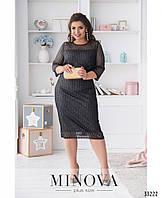 Нарядное женское платье Жаккард и органза Размер 50 52 54 56 58 60 В наличии 3 цвета, фото 1