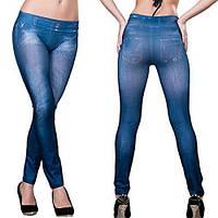 Женские джинсы, брюки, шорты