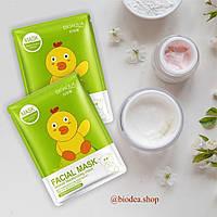 Bioaqua Skin Rejuvenation Plant Friends Facial Mask - Освітлювальна тканинна маска з лимоном і гранатом.