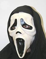 Маска Крик на Хэллоуин