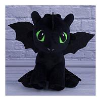 """Мягкая игрушка дракон Беззубик """"Как приручить дракона"""""""
