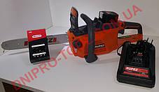 Аккумуляторная бесщеточная цепная пила Rupez RCS-40Li, фото 3