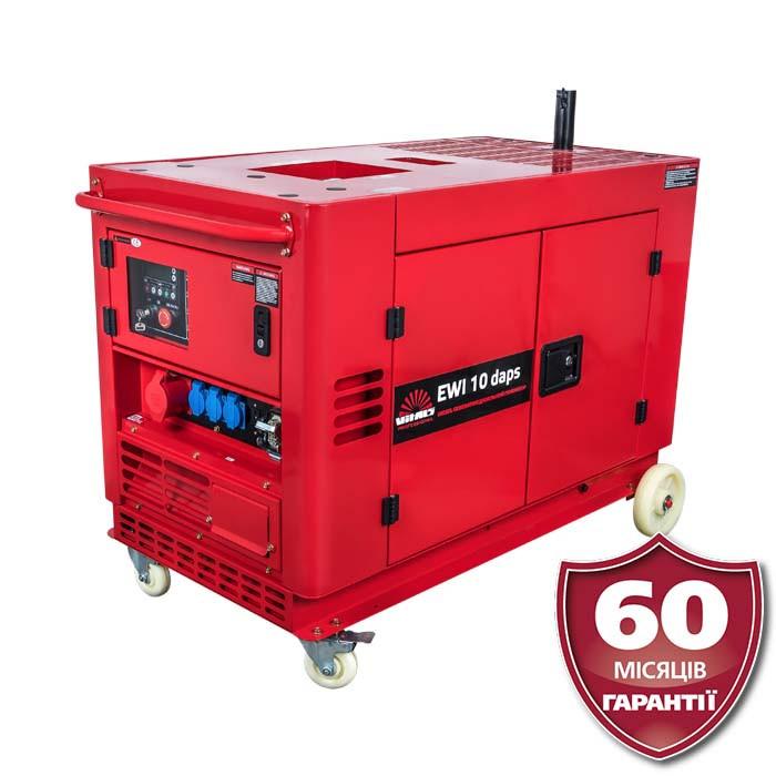 Дизельный генератор 10 кВт, 220В,  автопуск, VITALS Professional EWI 10daps