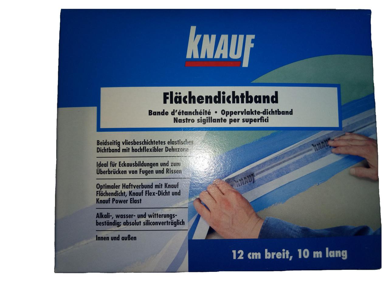 Стрічка гідроізоляційна Флехендихтбанд Кнауф, рулон 10м.