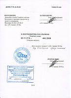 Необходимая документация на электрообогреватели карбоновые, фото 1