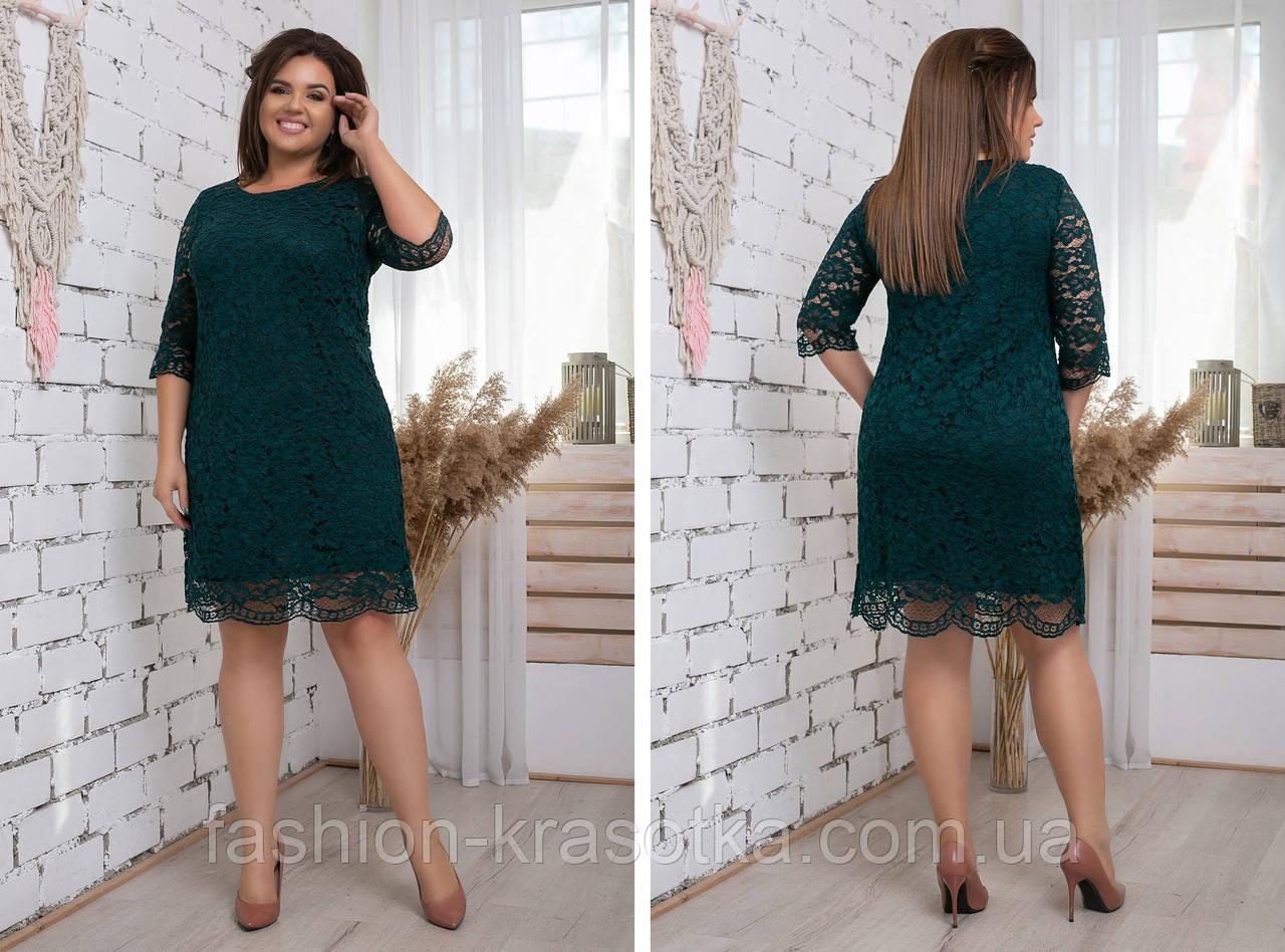 Модное женское гипюровое платье,размеры:48,50,52,54.