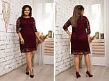 Модное женское гипюровое платье,размеры:48,50,52,54., фото 2