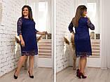 Модное женское гипюровое платье,размеры:48,50,52,54., фото 3