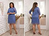 Модное женское гипюровое платье,размеры:48,50,52,54., фото 4