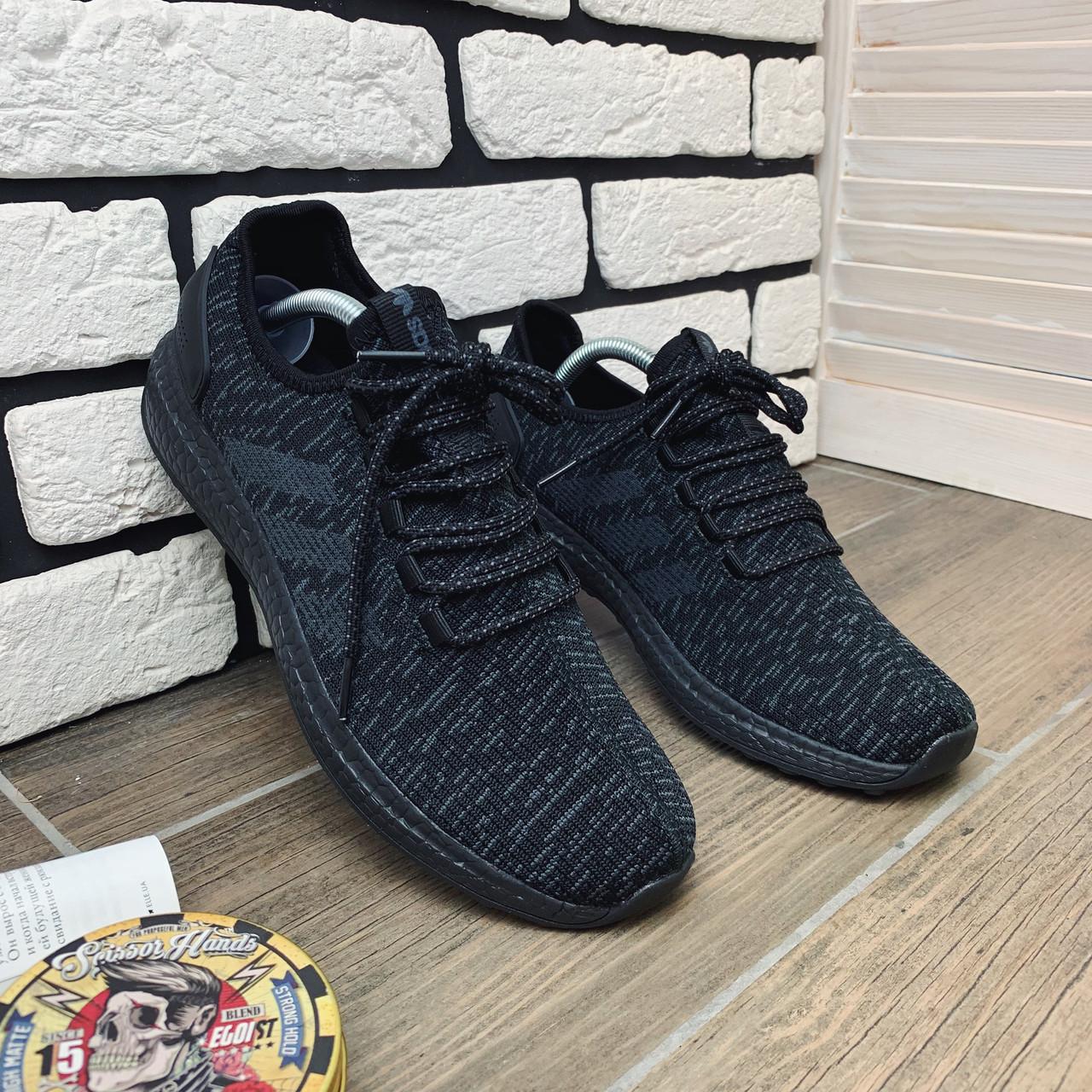 Кроссовки мужские Adidas Ultra Boost (реплика) 30711 ⏩ [ 43<<Последний размер>> ]
