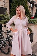 Женское Платье-Рубашка с карманами БАТАЛ