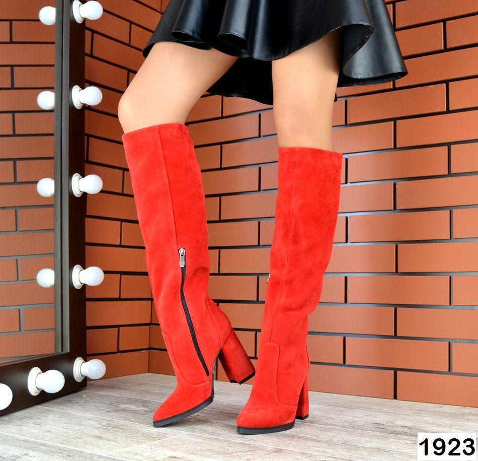 Демисезонные женские сапоги красного цвета, натуральная замша  35 ПОСЛЕДНИЙ РАЗМЕР