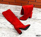 Демисезонные женские сапоги красного цвета, натуральная замша  35 ПОСЛЕДНИЙ РАЗМЕР, фото 3