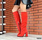 Демисезонные женские сапоги красного цвета, натуральная замша  35 ПОСЛЕДНИЙ РАЗМЕР, фото 4