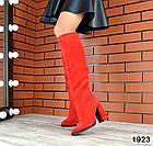 Демисезонные женские сапоги красного цвета, натуральная замша  35 ПОСЛЕДНИЙ РАЗМЕР, фото 5