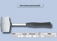 Киянка резиновая 225г, 40мм., Top Tools  02A310