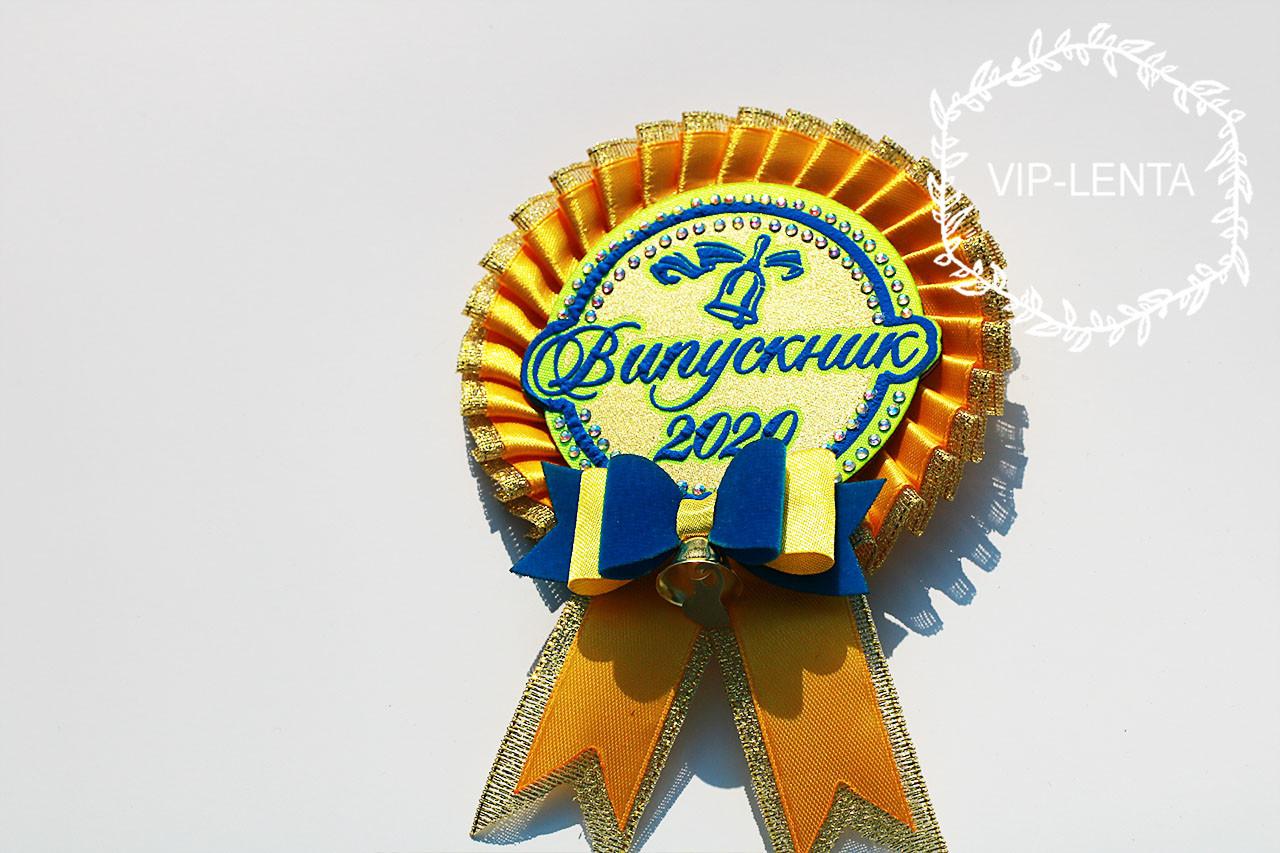 Желтая с бантиком Медаль Выпускник