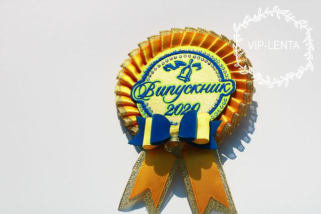 Медали выпускника желтого цвета с бантиком