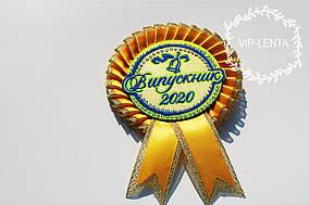 Желтая золотом медаль Выпускник