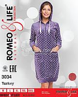Молодежный велюровый халат на молнии Romeo&Life № RL-3034