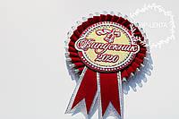 Бордовая серебром медаль Выпускник
