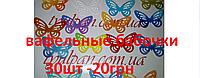 Съедобные ажурные Вафельные бабочки цветные