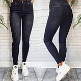 Женские стильные джинсы с потертостями черные, фото 2