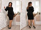 Модное женское платье ,ткань трикотаж с напылением,размеры:48,50,52,54., фото 5