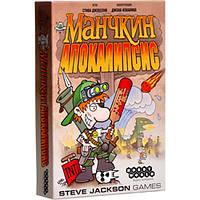 Карточная настольна игра Манчкин Апокалипсис (Munchkin Apocalypse)