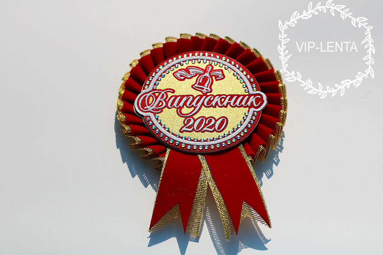 Бордовая золотом медаль Выпускник