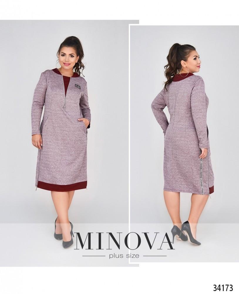 Повседневное стильное платье в большом размере  Размеры 52,54,56,58,60,62