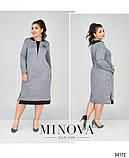 Повседневное стильное платье в большом размере  Размеры 52,54,56,58,60,62, фото 3