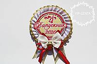 Біла з бантиком медаль Випускник