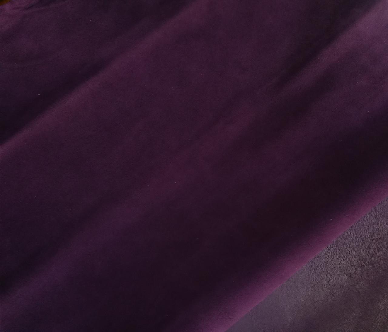 Замша для обуви и сумок фиолетовая