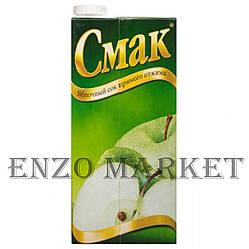 Сок Яблочный прямого отжыма, 1 литр