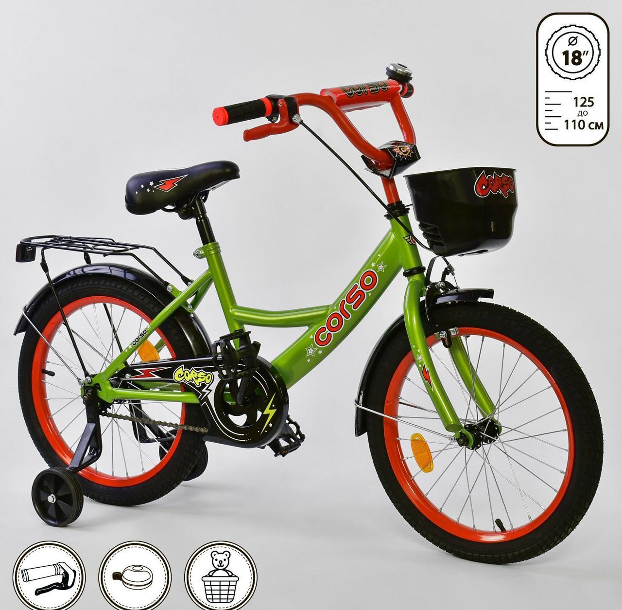 """Велосипед 18"""" дюймов 2-х колёсный G-18560 """"CORSO""""  ручной тормоз, звоночек, сидение с ручкой, доп. колеса"""
