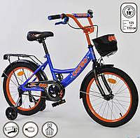"""Велосипед 18"""" дюймов 2-х колёсный G-18450 """"CORSO""""  ручной тормоз, звоночек, сидение с ручкой, доп. колеса"""
