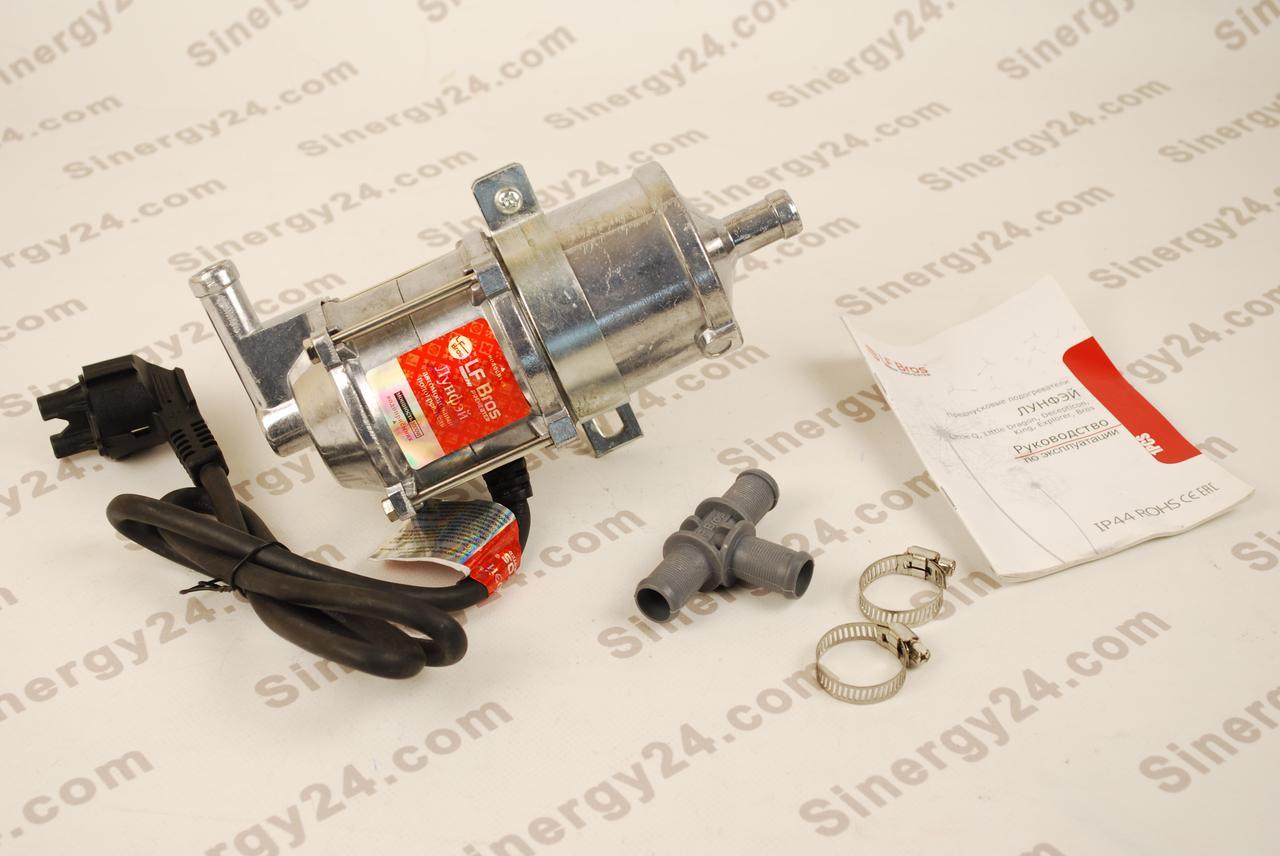 Электрический подогреватель двигателя Лунфэй 3 квт, Брат. Для авто с двигателем от 5 литров