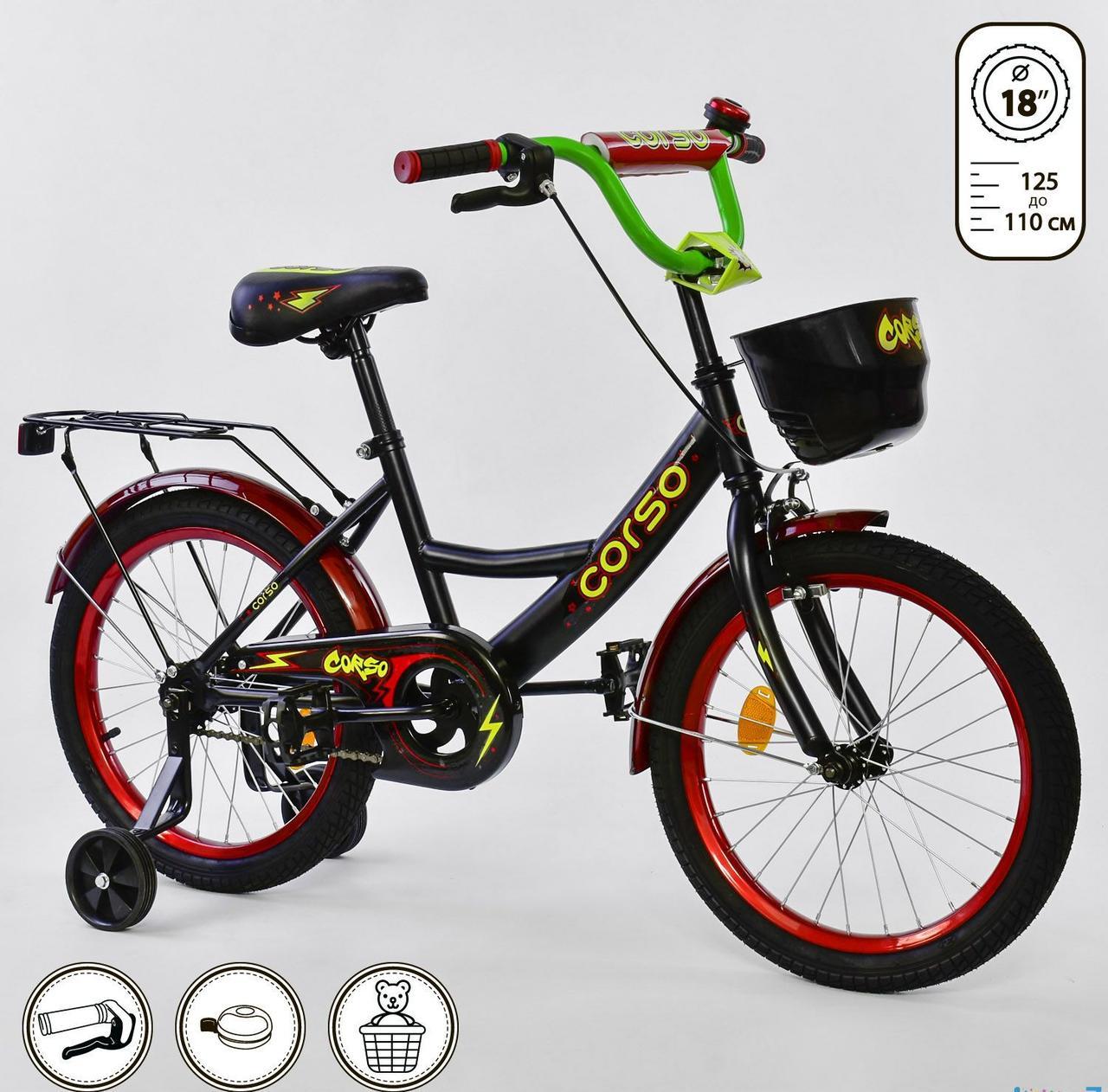 """Велосипед 18"""" дюймов 2-х колёсный G-18050 """"CORSO""""  ручной тормоз, звоночек, сидение с ручкой, доп. колеса"""