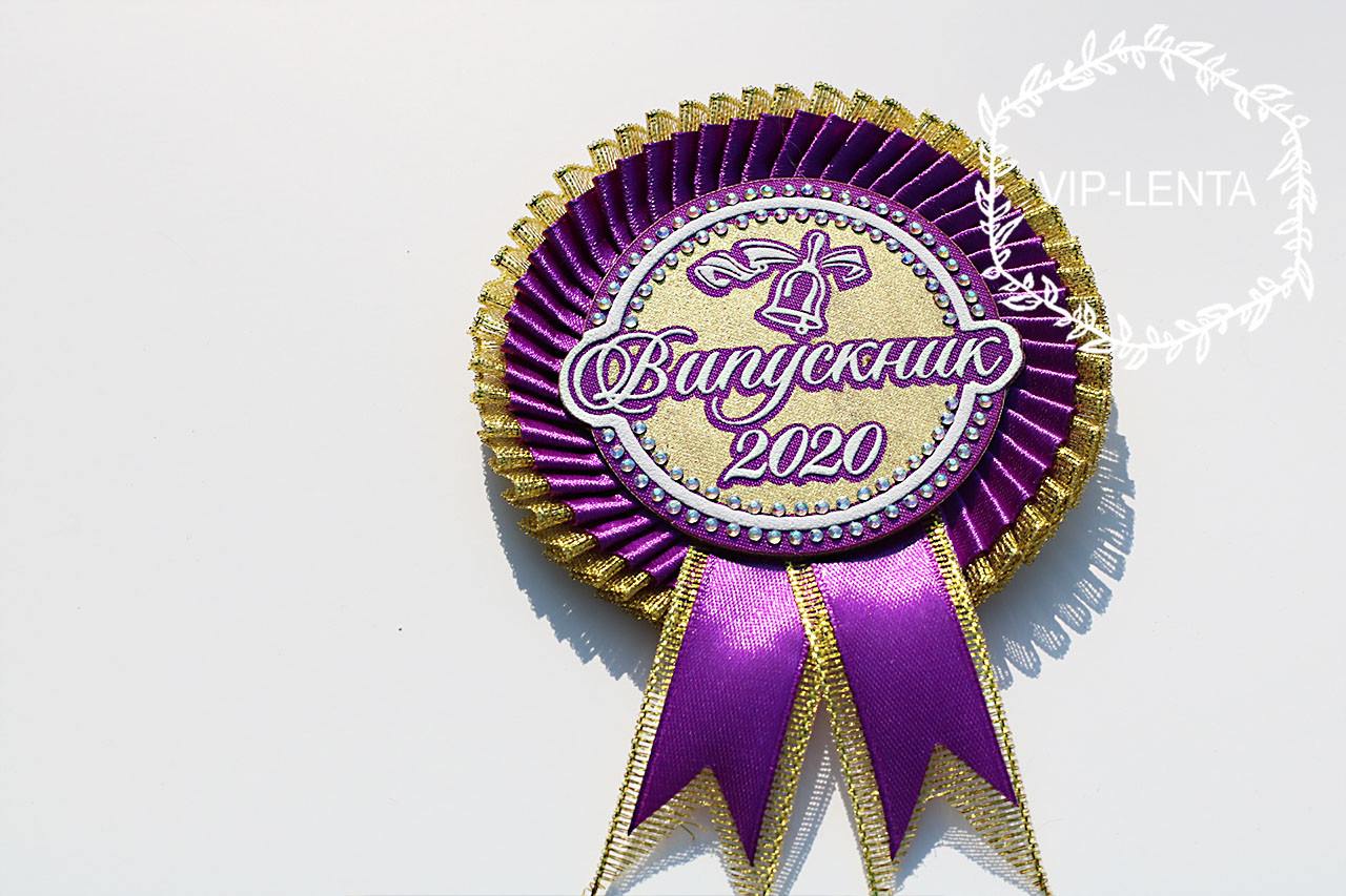 Фіолетова золото медаль Випускник