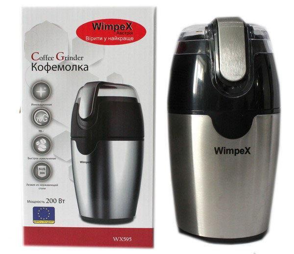 Кавомолка електрична Wimpex WX 595 подрібнювач 200Вт