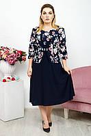 Платье Руфи к/р клеш розы, фото 1