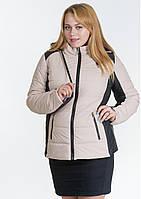 Куртка женская комбинированная №15 р. 44-56 бежевый с черным